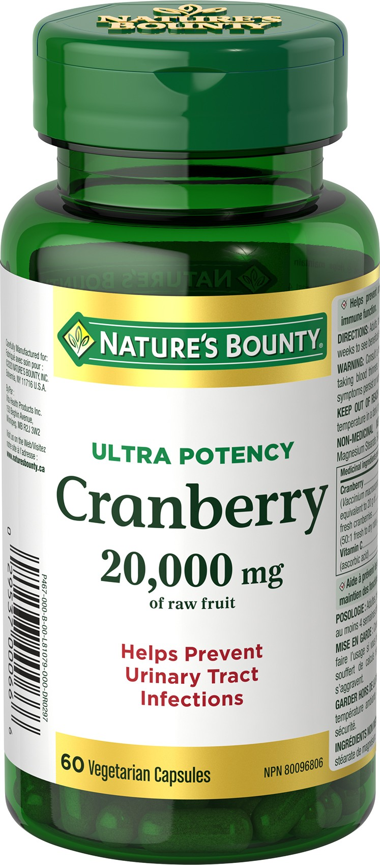 Cranberry Ultra Potency