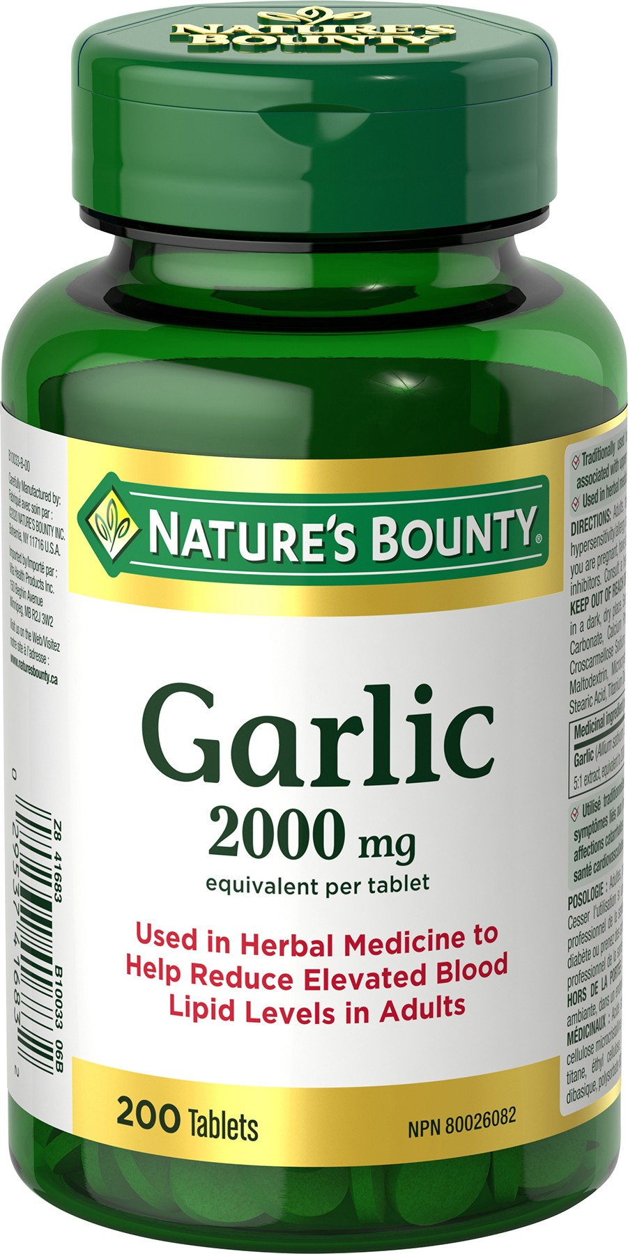 Garlic 2000MG