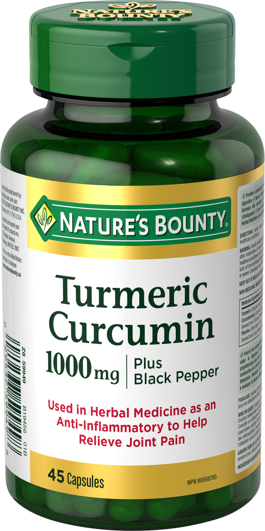 Turmeric Curcumin plus Black Pepper