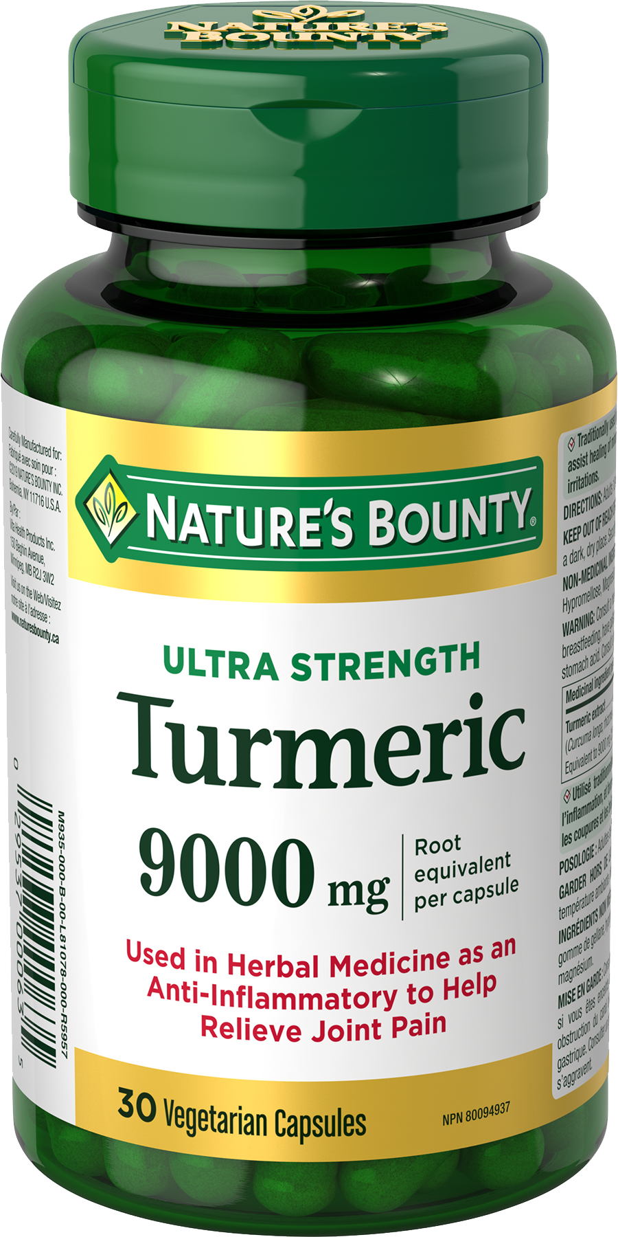 Turmeric Ultra Strength